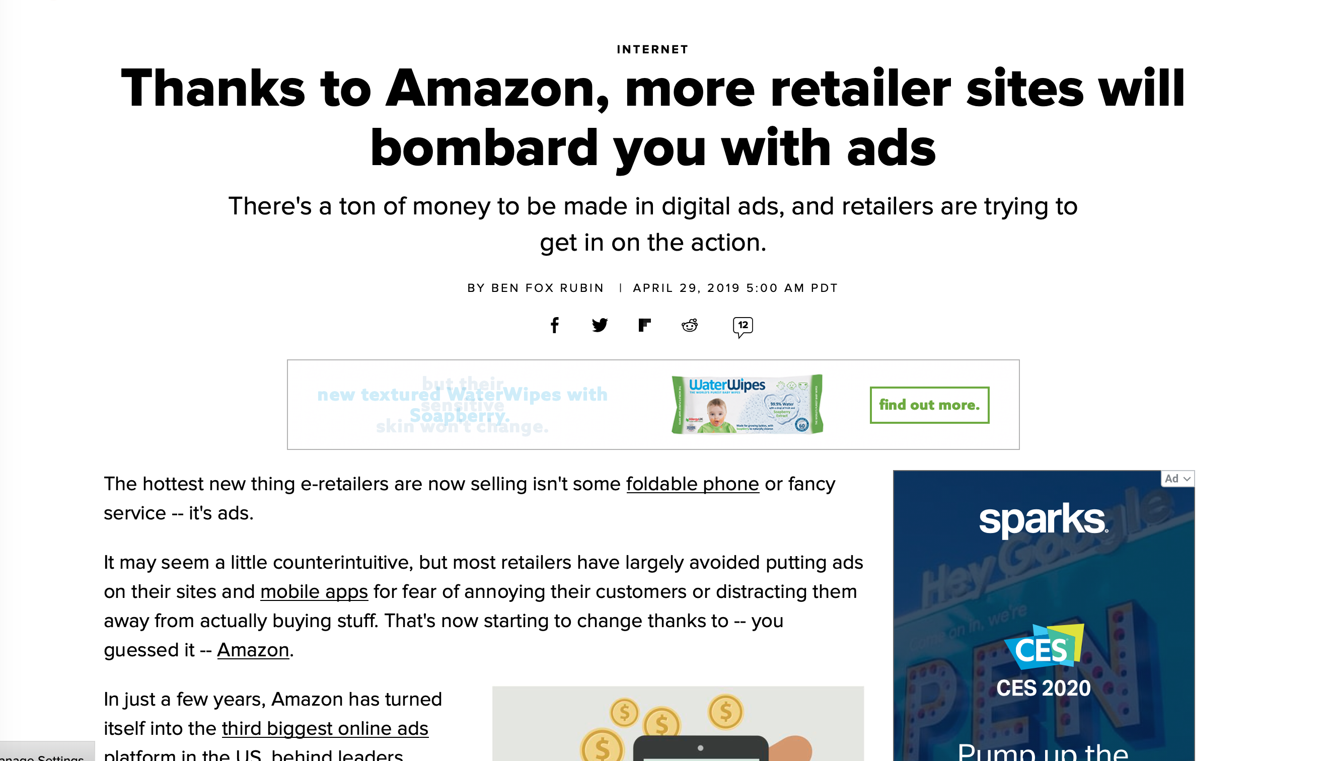 Ads on Amazon 2