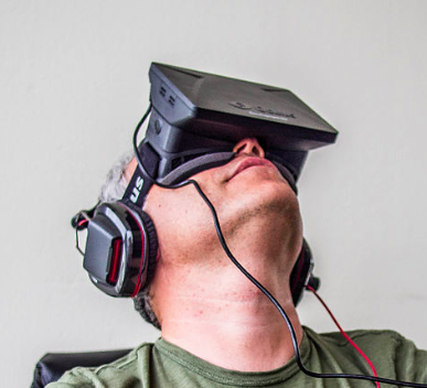 Virtual reality image from Wikipedia
